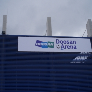 Plachta - Doosan Arena
